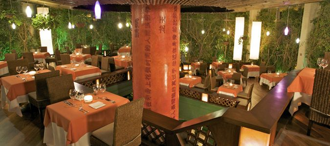 El Oriental Restaurant