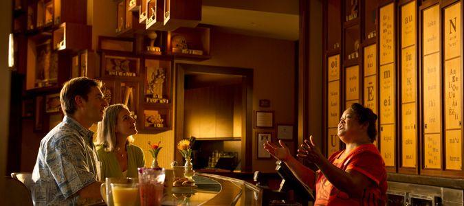 The 'Olelo Room Bar