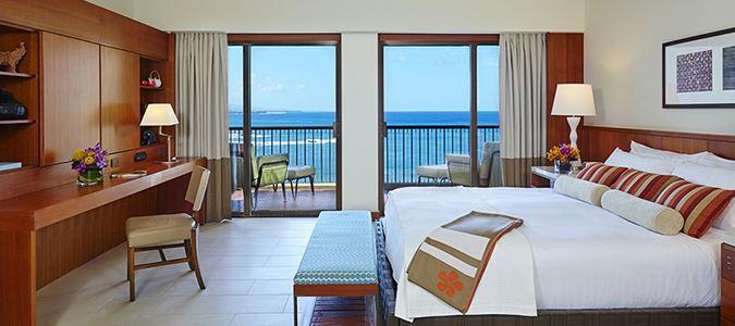 Mauna Kea Suite