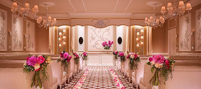 Lavender Salon Weddings