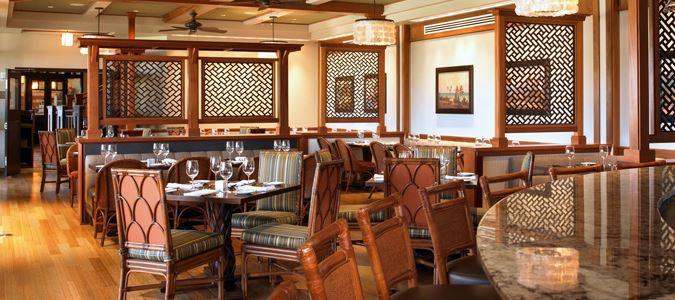 Nanea Restaurant