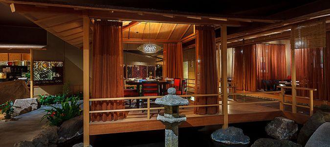 Alan Wong's Amasia Restaurant