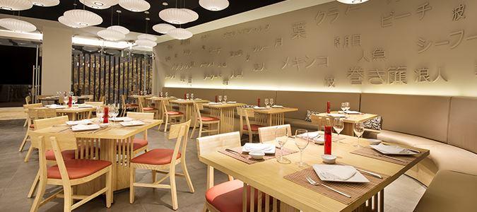 Yuu Restaurant
