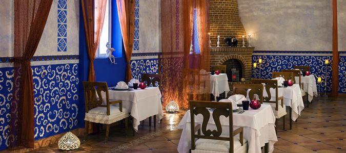 Basmati Restaurant